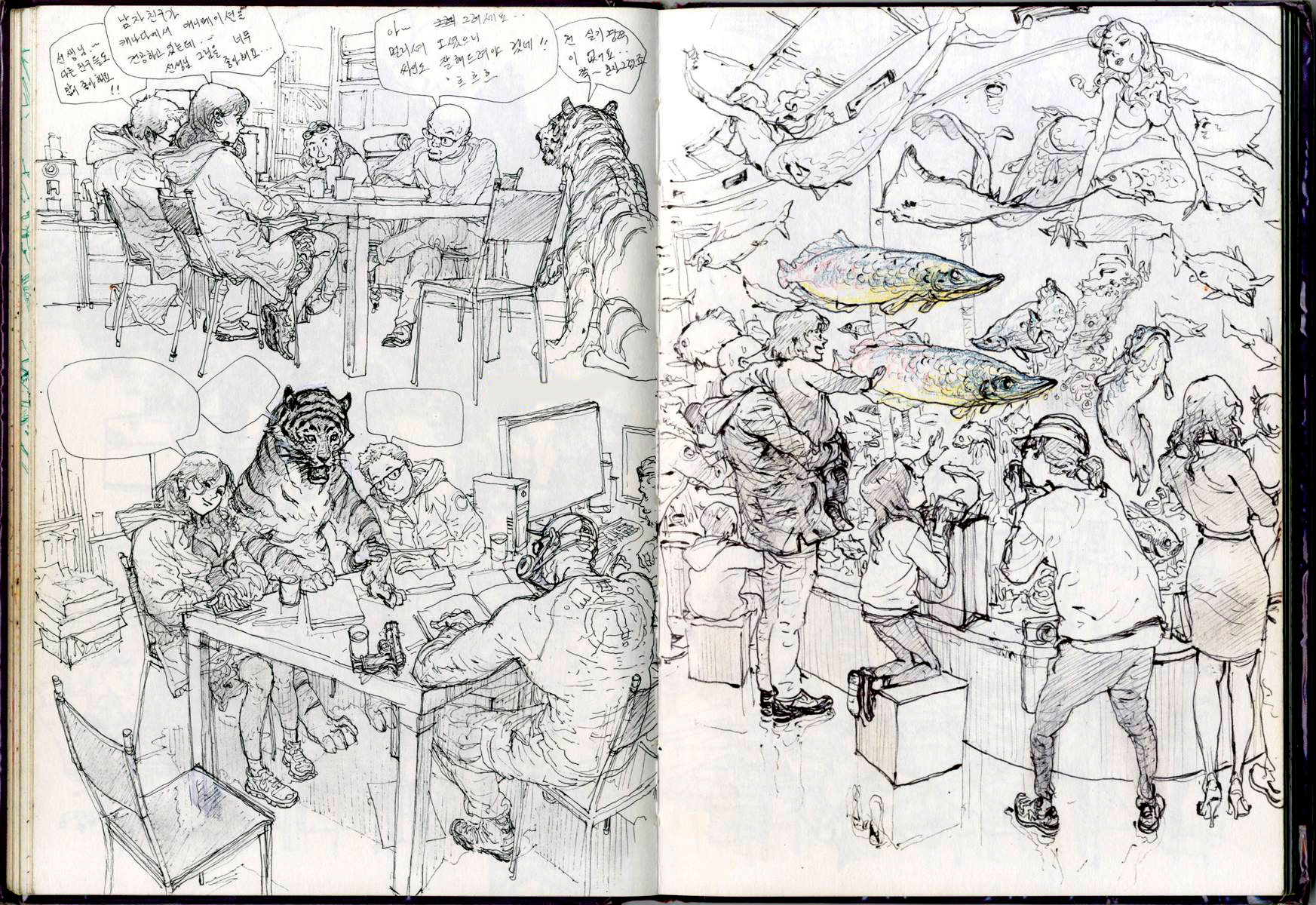 Kim Jung Gi Sketches